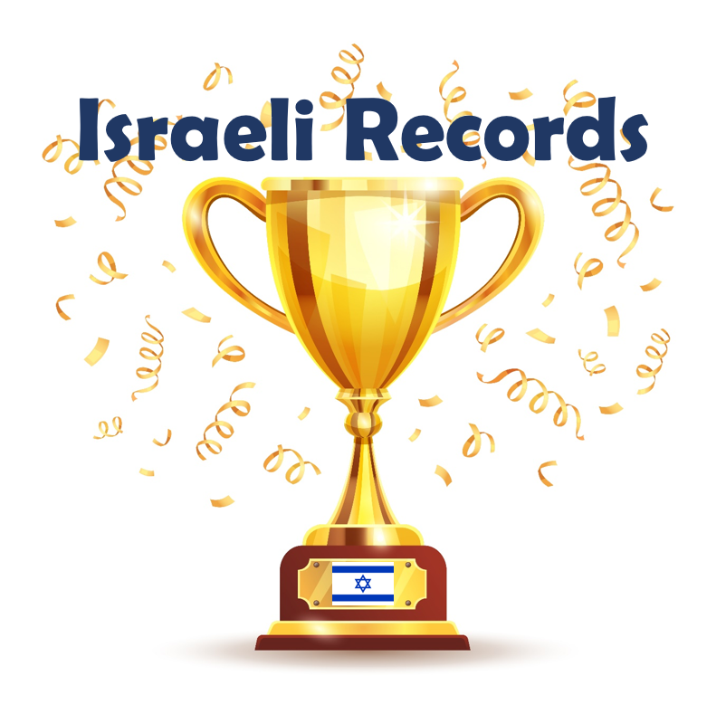 The Best Israeli Records You Never Knew Until Now